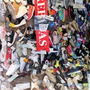 Schuhgeschäft in La Coruña